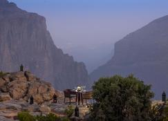 Anantara Al Jabal Al Akhdar Resort - Nizwa - Essen