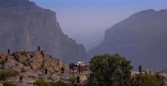 Anantara Al Jabal Al Akhdar Resort - Nizwa - Comida