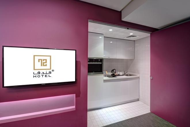 72 Hotel - Sharjah - Phòng bếp