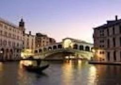 Locanda Armizo - Venetsia - Näkymät ulkona