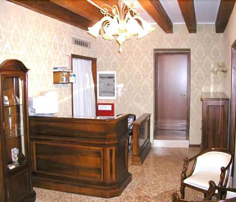 洛坎達阿米佐酒店 - 威尼斯 - 櫃檯