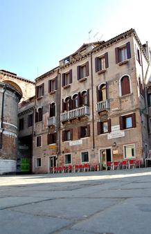 Locanda Armizo - Venetsia - Rakennus