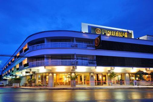 Kasemsarn Hotel Chanthaburi - Chanthaburi - Building