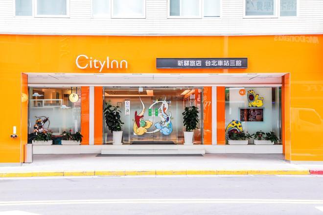 CityInn Hotel Taipei Station Branch III - Taipei - Näkymät ulkona