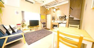 Smile Stay Shin-nakano - Tokyo - Dining room