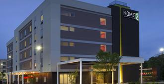 Home2 Suites by Hilton Arundel Mills BWI Airport - Hanover