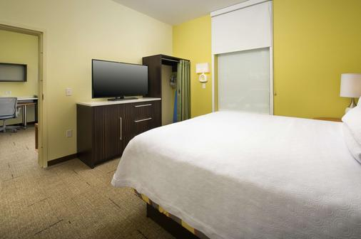 Home2 Suites by Hilton Arundel Mills BWI Airport - Hanover - Schlafzimmer