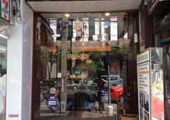 Ever Rich Hotel - Bangkok - Näkymät ulkona