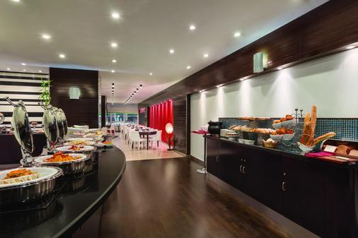 Ramada Encore by Wyndham Doha - Doha - Buffet