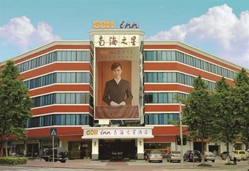 深圳南海之星酒店 - 深圳 - 建築