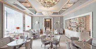 The Berkeley - London - Restaurant