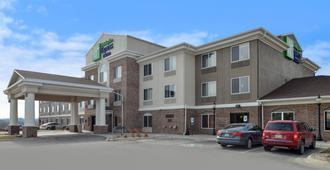 Holiday Inn Express & Suites Omaha West - Omaha - Toà nhà