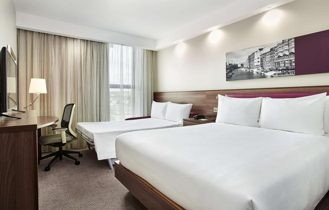Hampton by Hilton Bristol City Centre - Бристоль - Спальня