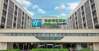 Holiday Inn Express Tianjin Airport - Tianjin - Building