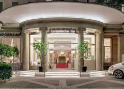 海德堡霍夫歐洲酒店 - 海德堡 - 海德爾堡 - 建築
