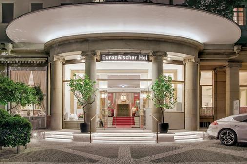 Hotel Europäischer Hof Heidelberg - Χαϊδελβέργη - Κτίριο