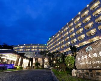 Hotel Royal Chihpen - Beinan - Edificio