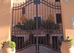 Sikania Suite - Pozzallo - Building