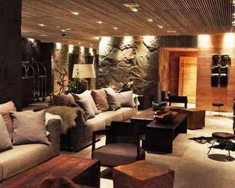 Hotel Dreams De La Patagonia - Coyhaique - Лаунж