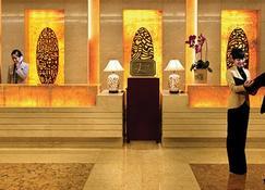 Yidu Jinling Grand Hotel Yancheng - Yancheng - Front desk