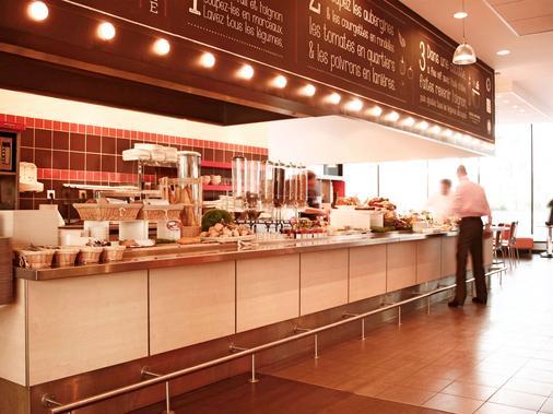 宜必思馬賽歐洲地中海中心酒店 - 馬賽 - 馬賽 - 自助餐