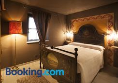 Hotel Il Campanile - Cherasco - Bedroom