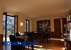 Cor-Resort - Boutique Villa - Brannenburg - Restaurant