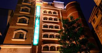 Majesty Hotel - Taoyuan