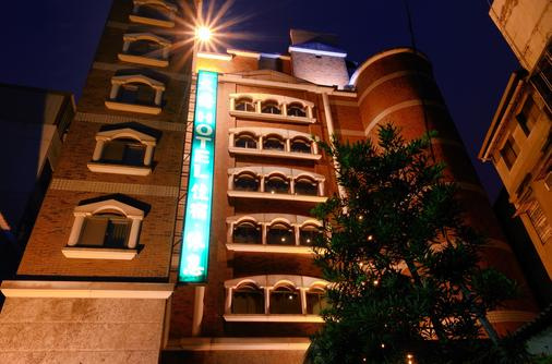 Majesty Hotel - Taoyuan - Κτίριο