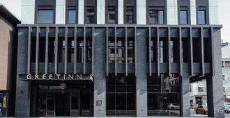Greet Inn - Kaohsiung - Edificio