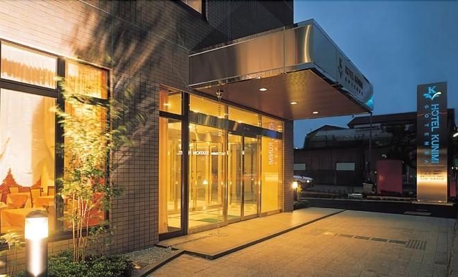 Hotel Kunimi Gotenba - Gotemba - Building