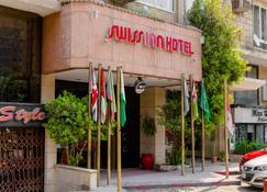 Swiss Inn Hotel Cairo - Giza - Bygning