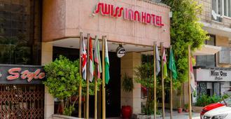 Swiss Inn Hotel Cairo - Guiza - Edificio
