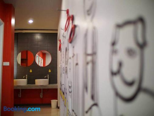 S1 Hostel - Bangkok - Bathroom