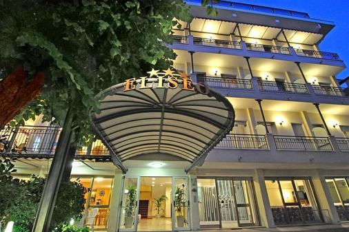 Hotel Eliseo - Riccione - Toà nhà