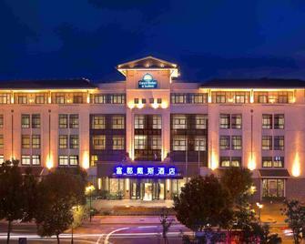 Days Hotel And Suites Fudu Changzhou - Changzhou - Building