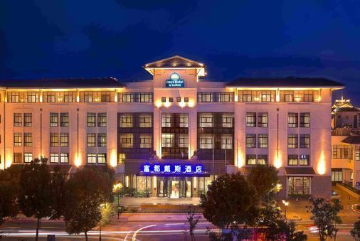 Days Hotel & Suites by Wyndham Fudu Changzhou - Changzhou - Toà nhà
