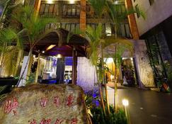 Einhan Resort - Yuchi - Edifício