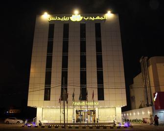 Almuhaidb Residence Abha - Abha - Building