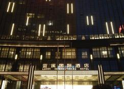 Lanxi International Hotel - Xi'an - Building