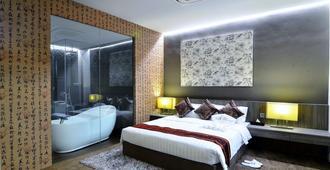 Bliss Hotel Singapore (Sg Clean) - Singapore - חדר שינה
