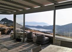 Villa Baya - Ios - Balkon