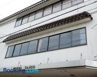 Hotel Tango Nakamura So - Miyazu - Building