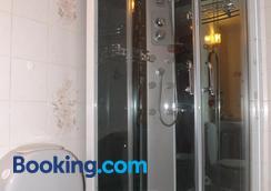 Hotel Milodon - Puerto Natales - Bathroom