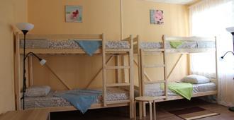 Brigit Na Ladozhskoy Hostel - San Petersburgo - Habitación