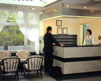 Hotel Kunimi Odawara - Odawara - Front desk