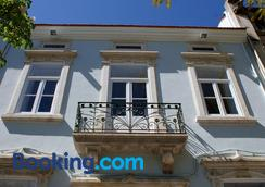 NS Hostel & Suites - Coimbra - Building