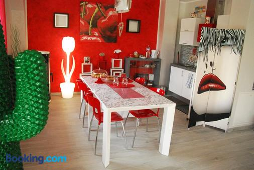 Ciliegissima - Pecetto Torinese - Dining room