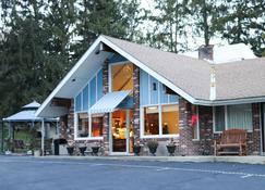Atlas Motor Lodge - Highland - Κτίριο