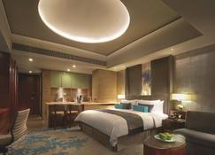 Shangri-La Hotel, Tianjin - Τιαντζίν - Κρεβατοκάμαρα